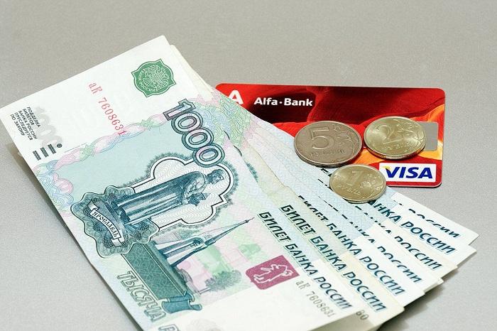 займы до 300000 рублей на карту без справок и поручителей зайти в личный кабинет ренессанс кредит по номеру телефона и дате рождения