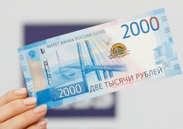 Где оформить срочный онлайн займ до 2000 рублей на карту?