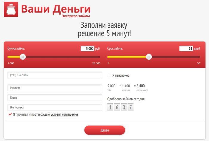 как отправить деньги на яндекс кошелек с карты сбербанка онлайн
