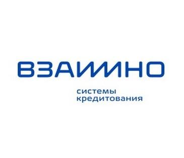 срочный займ 300000 рублей на карту