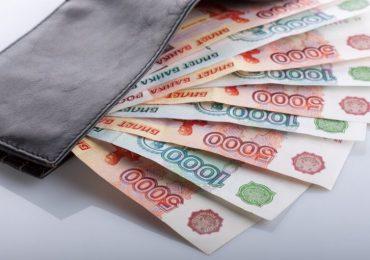 Как и где можно оформить займ до 300000 рублей?
