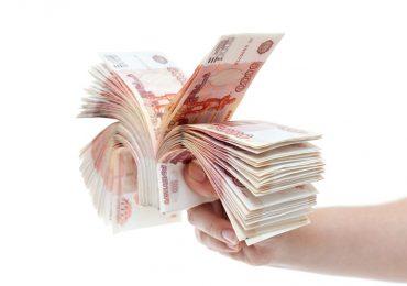 Где и как получить онлайн займ до 15000 рублей?