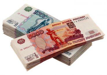 Где можно срочно взять займ до 200000 рублей на карту?